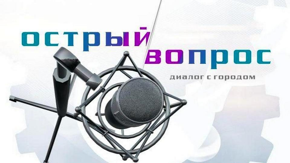 """Иннокентий Шеремет станет гостем программы """"Острый вопрос"""""""