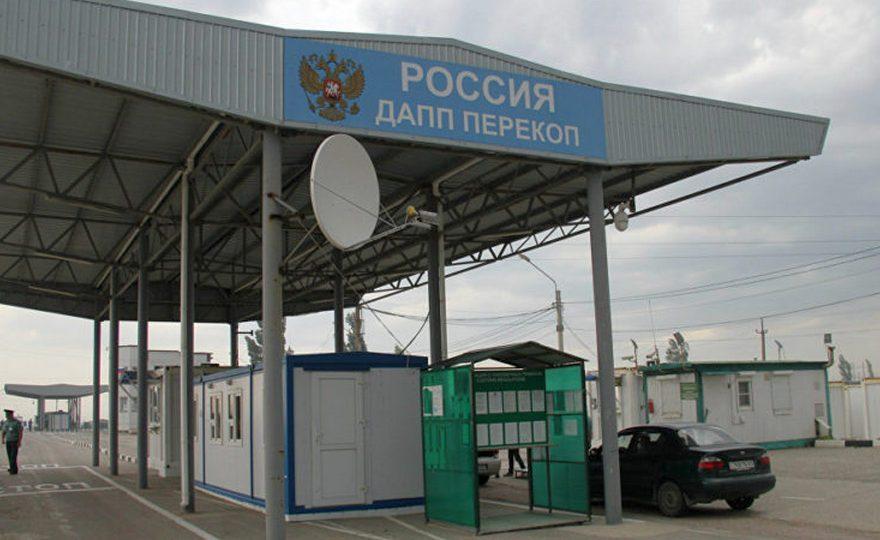 Житель Кривого Рога незаконно пересек границу с Крымом в поисках лучшей жизни