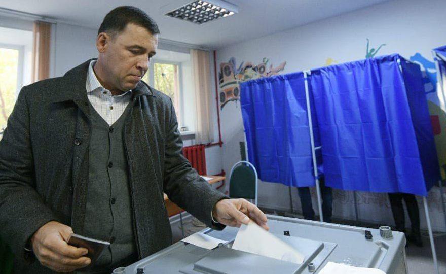 В Екатеринбурге около ста тысяч человек проголосовали за место для храма святой Екатерины