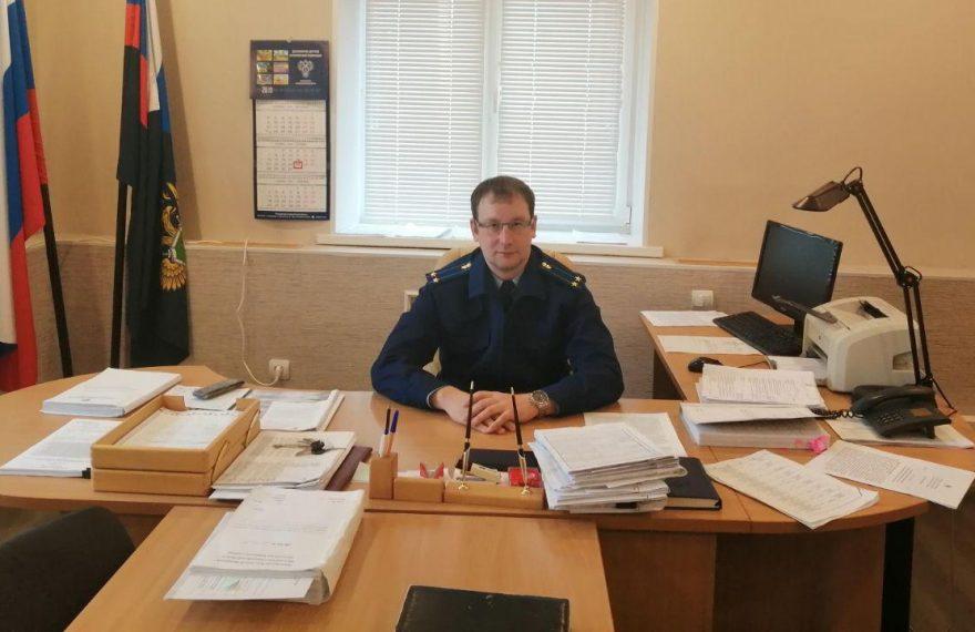Прокурор Каменского района проводит выездной прием граждан: график