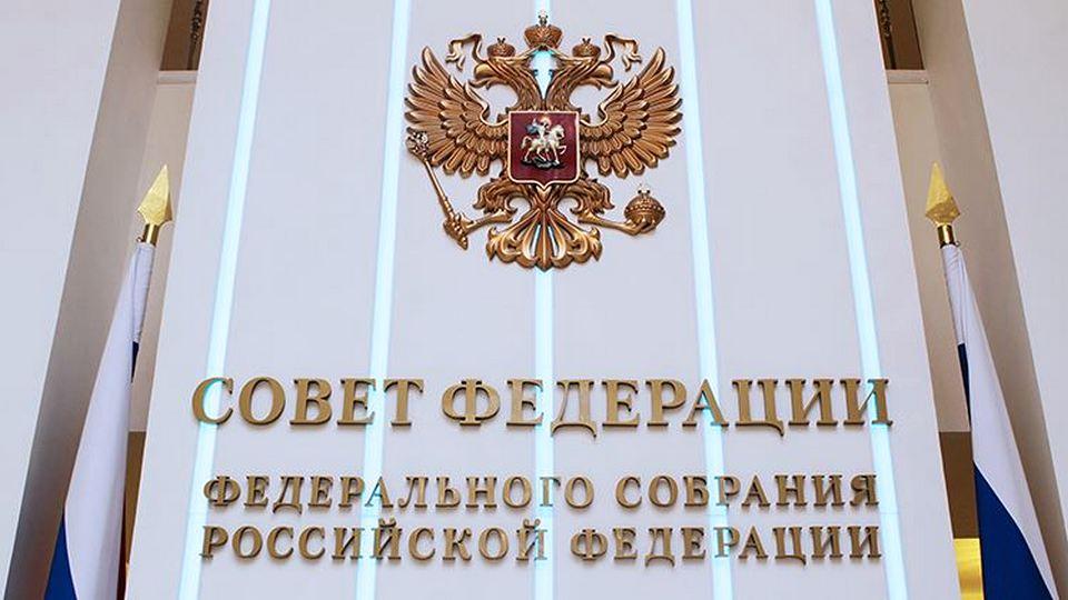 Совет Федерации не поддержал сокращение новогодних праздников