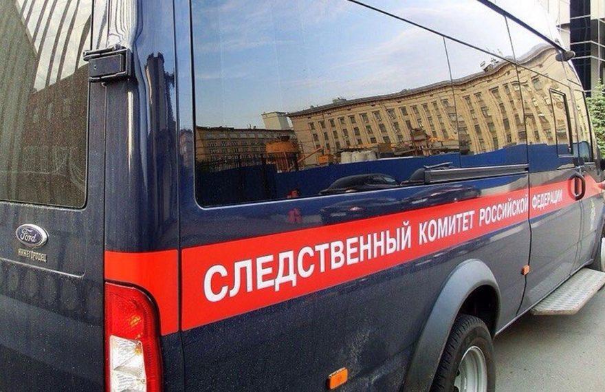 СКР завел дело по факту гибели коммунальщиков в Екатеринбурге