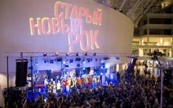 """Фестиваль """"Старый новый рок"""" получил рекордный президентский грант в 13 миллионов рублей"""