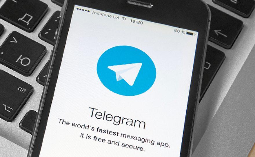 Попытки заблокировать Telegram в России не означает запрет на его использование