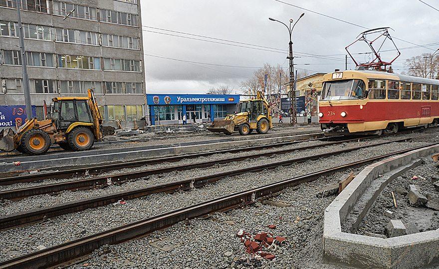 Трамвайное движение на Эльмаше в Екатеринбурге откроют 20 октября