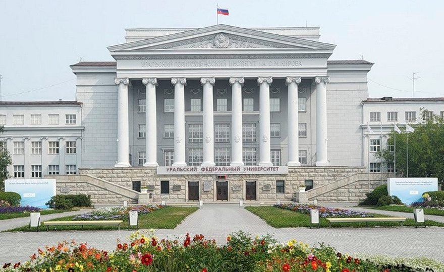 80 лет кафедре металлургии легких металлов УрФУ