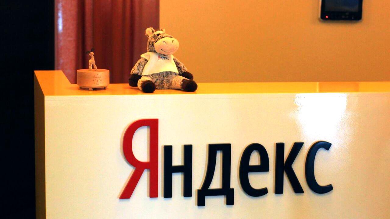 Яндекс играют на понижении: акции компании упали