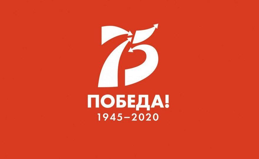 В Каменске-Уральском ремонтируют памятник