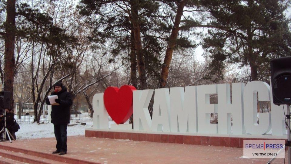 Городской парк «Космос» в субботу отметит свой День рождения