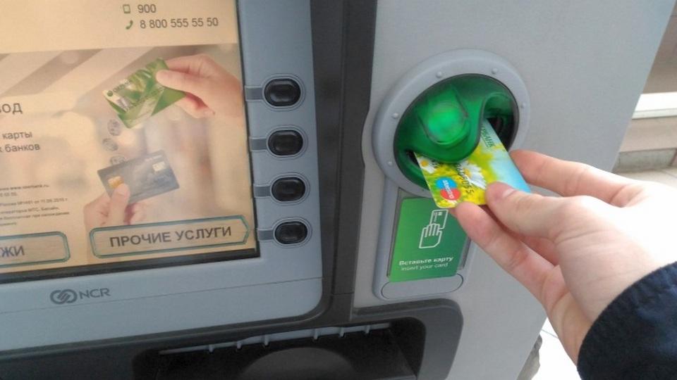 Мошенники придумали новый способ обмана доверчивых россиян прямо у банкомата