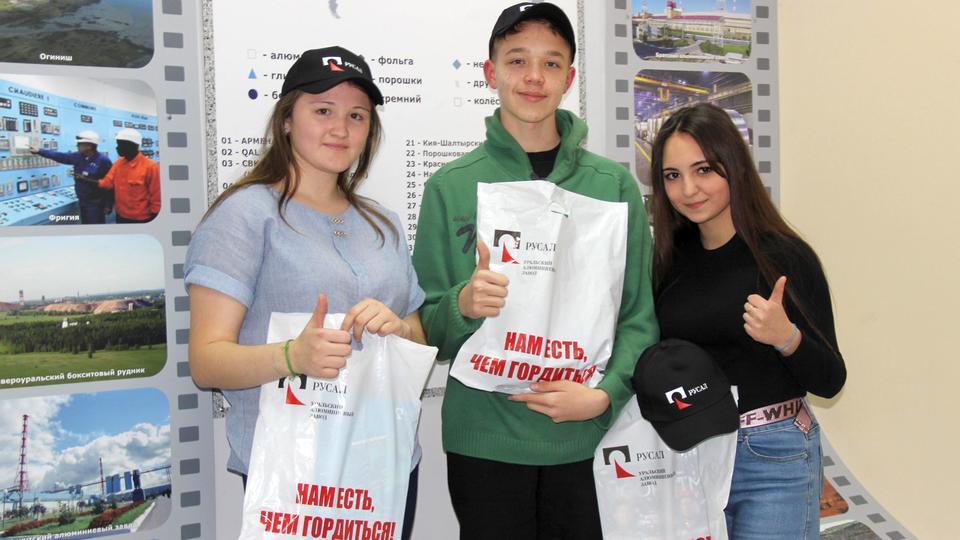 В Каменске-Уральском начались мероприятия, посвященные РУСАЛ ФестивАL #Наука