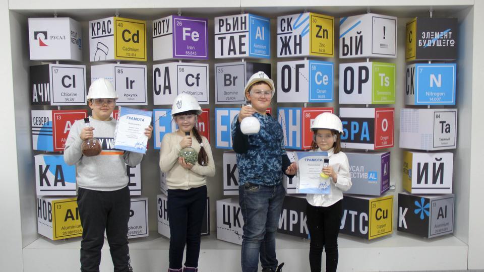 160 каменских школьников посетили обновленный музей Уральского алюминиевого завода