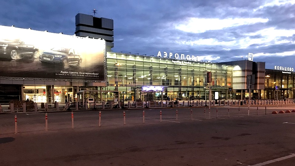 Утром поступило сообщение о минировании аэропорта Кольцово
