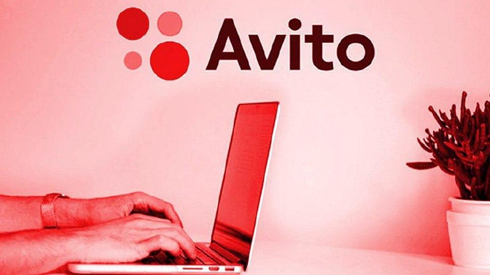 Авито предупреждает пользователей о новом виде мошенничества