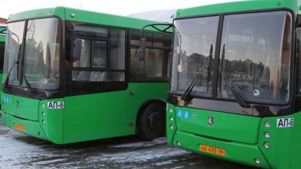 200 новых автобусов закупит Екатеринбург к Универсиаде-2023