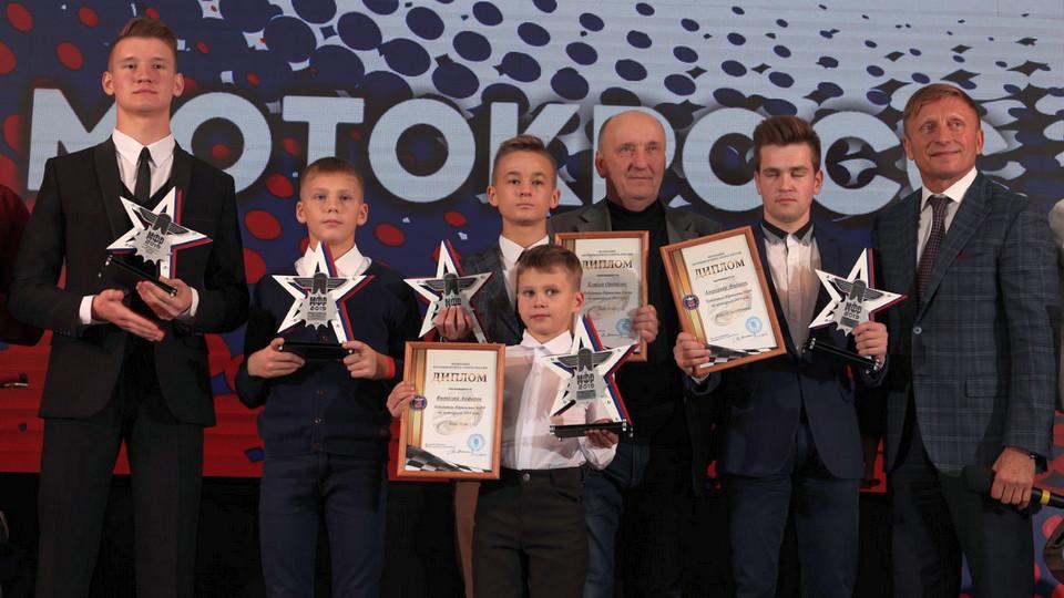 Свердловская область стала Лучшим мотоциклетным регионом — 2019