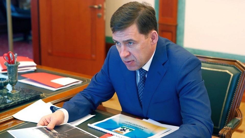 Куйвашев попросил пенсионеров сидеть дома до 12 апреля