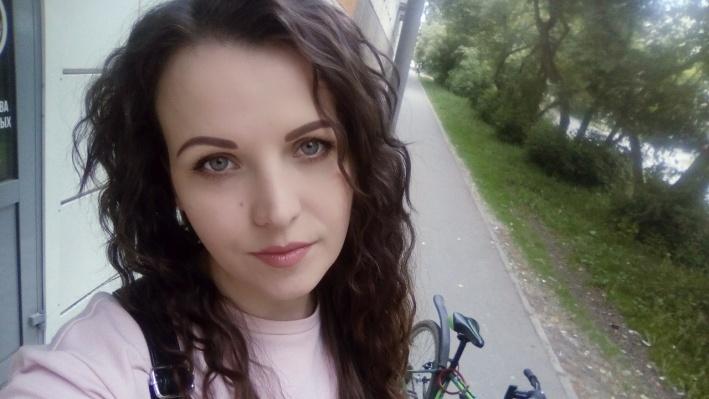 Молодая женщина пропала