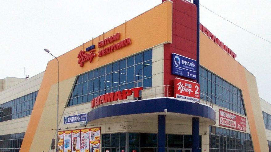 магазины мегамарт