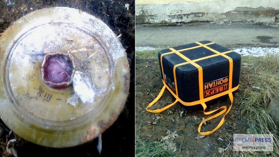 Взрывное устройство на Белинского,11 оказалось учебной противотанковой миной