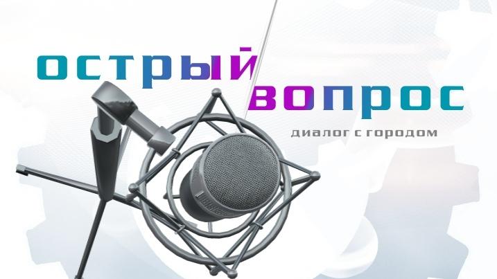 Коммунальный службы Каменска-Уральского