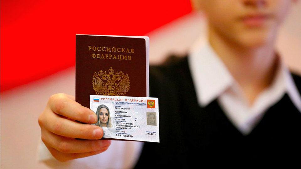 Замена паспортов на пластиковые карты стартует в 2020 году