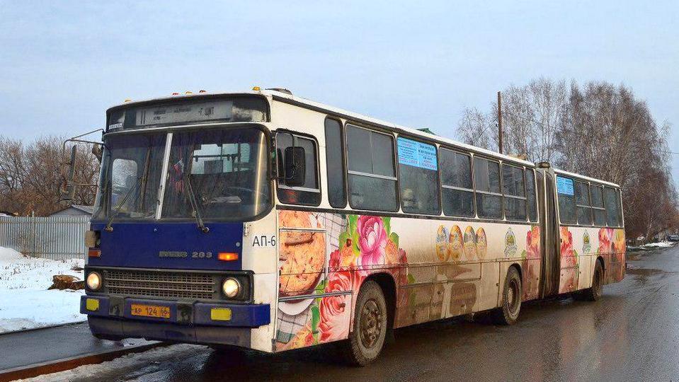 В Екатеринбурге неизвестные обстреляли автобус