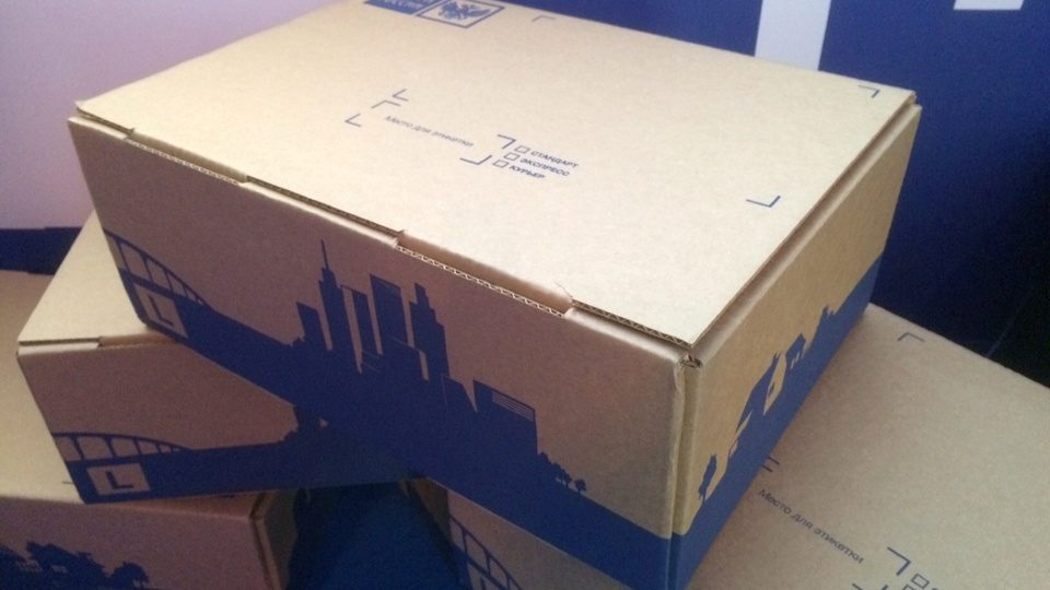 Почта России начнет доставлять посылки оперативнее