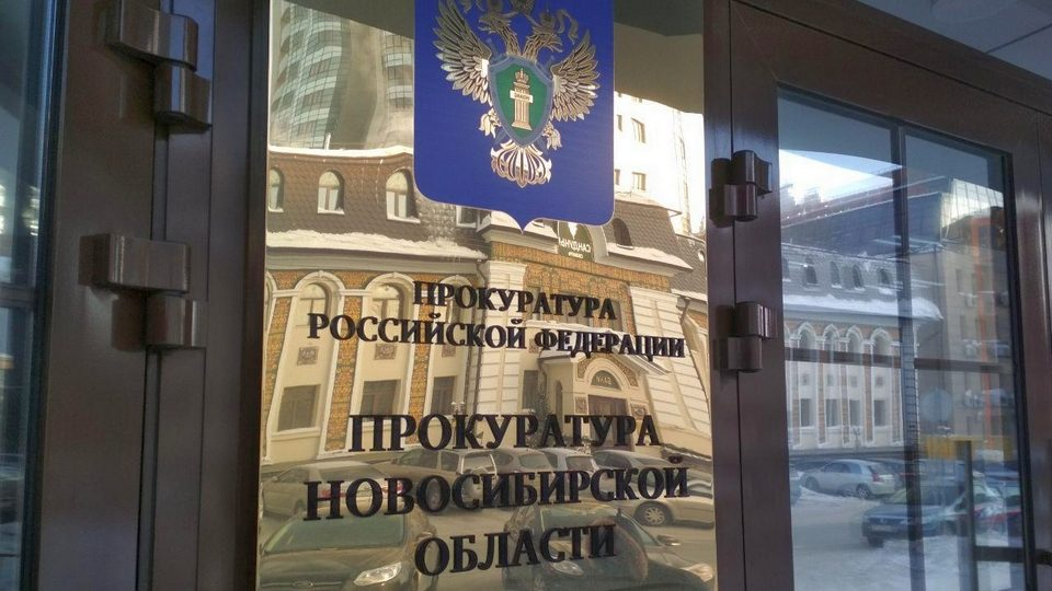В Новосибирске покончила с собой ещё одна школьница