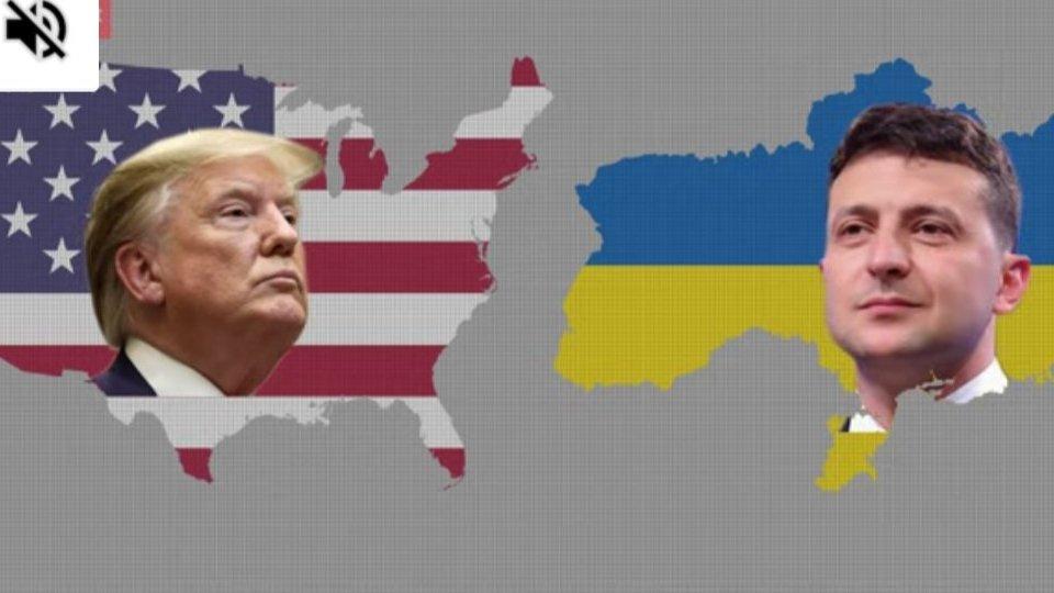 Украина была показана без Крыма