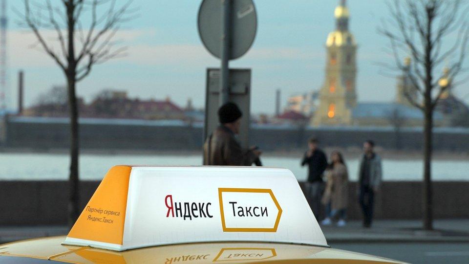"""В Петербурге водитель """"Яндекс.Такси"""" выстрелил в водителя, не уступившего дорогу"""