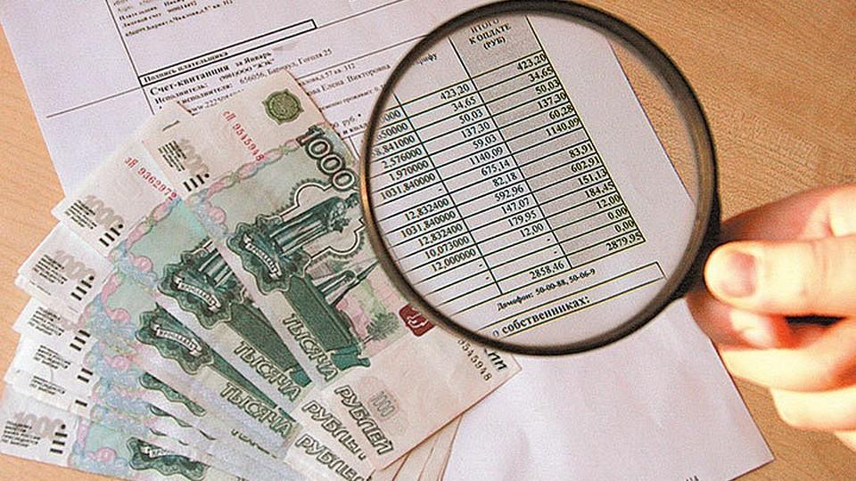 Жители Каменска-Уральского смогут заплатить за ЖКУ уже с 3 января