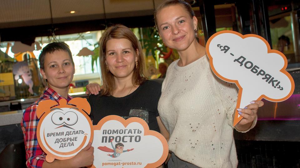 Воспитанники социальных учреждений Каменска-Уральского получили школьные наборы от волонтеров РУСАЛа