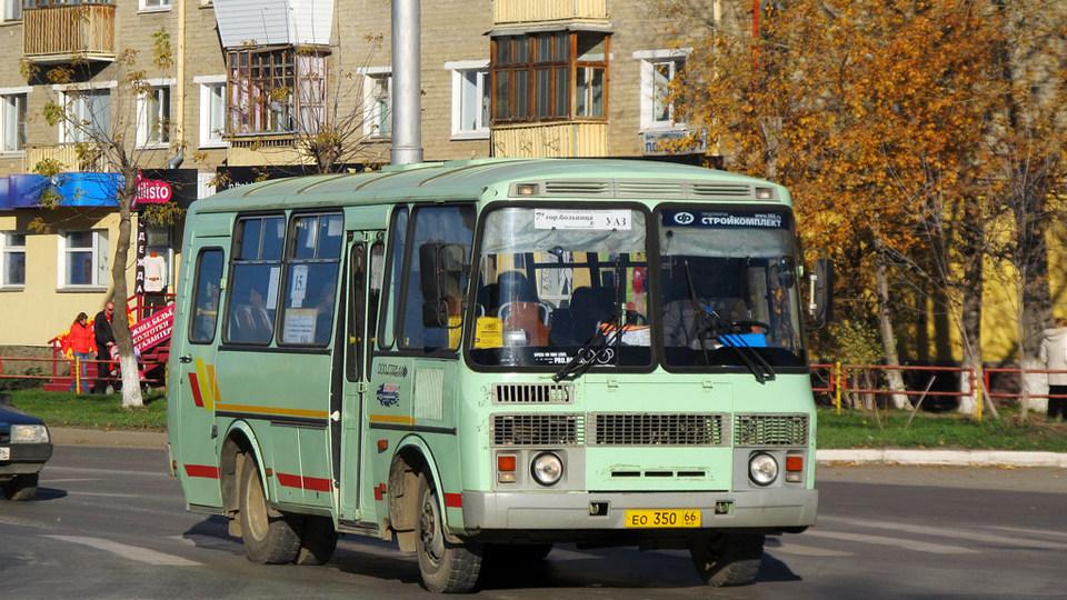 В Каменске-Уральском нелегальный перевозчик придумал новый автобусный маршрут