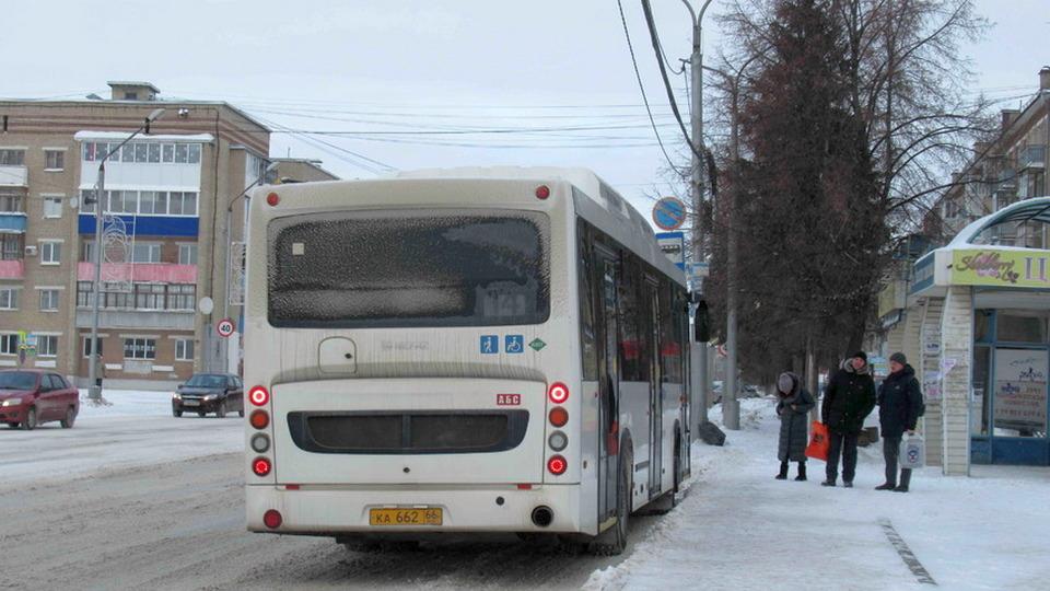 Как будет работать общественный транспорт в Каменске-Уральском в каникулы?