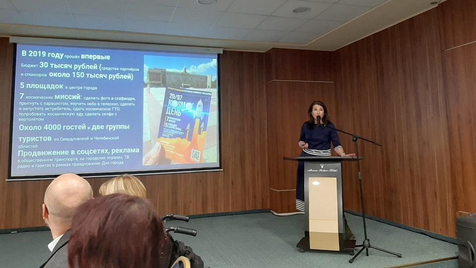 Каменский фестиваль Космодень получит 500 тысяч рублей на развитие и продвижение