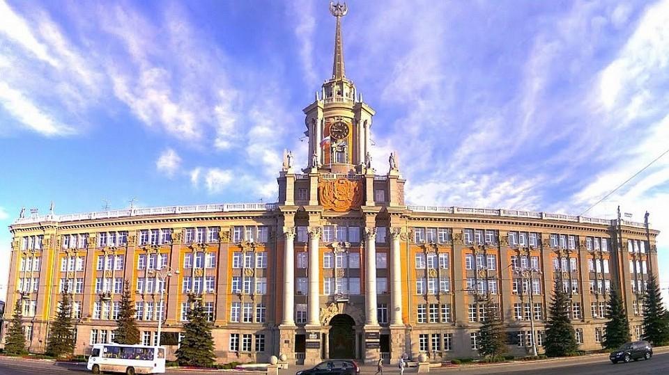 Академический в Екатеринбурге станет самостоятельным административным районом