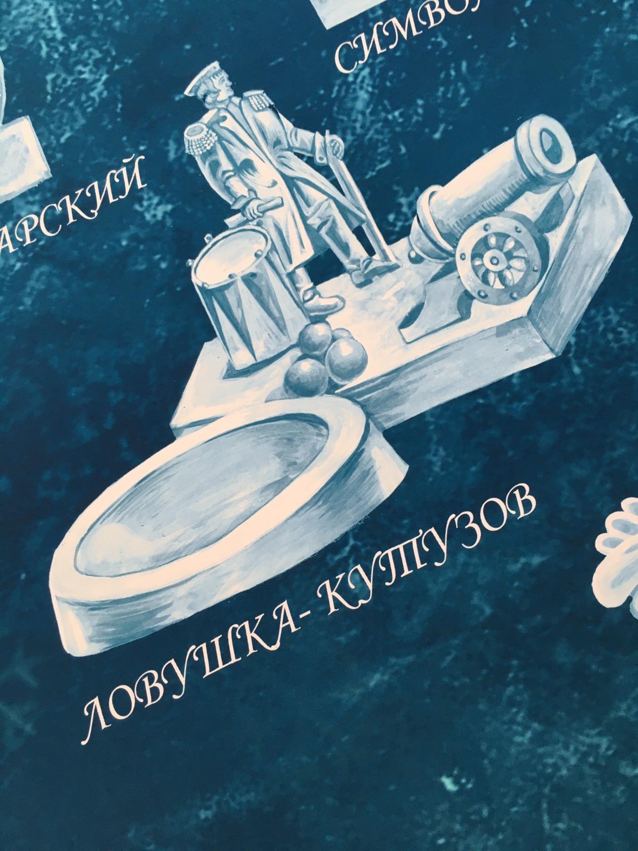 Главный ледовый городок Каменска-Уральского построят к 27 декабря