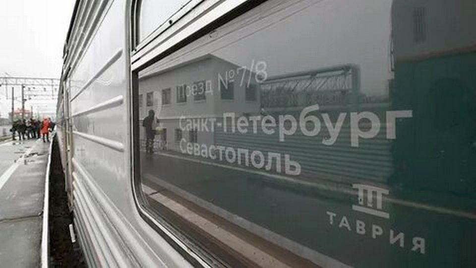 Начальник поезда Петербург - Севастополь успел догнать состав, уехавший в Крым без него