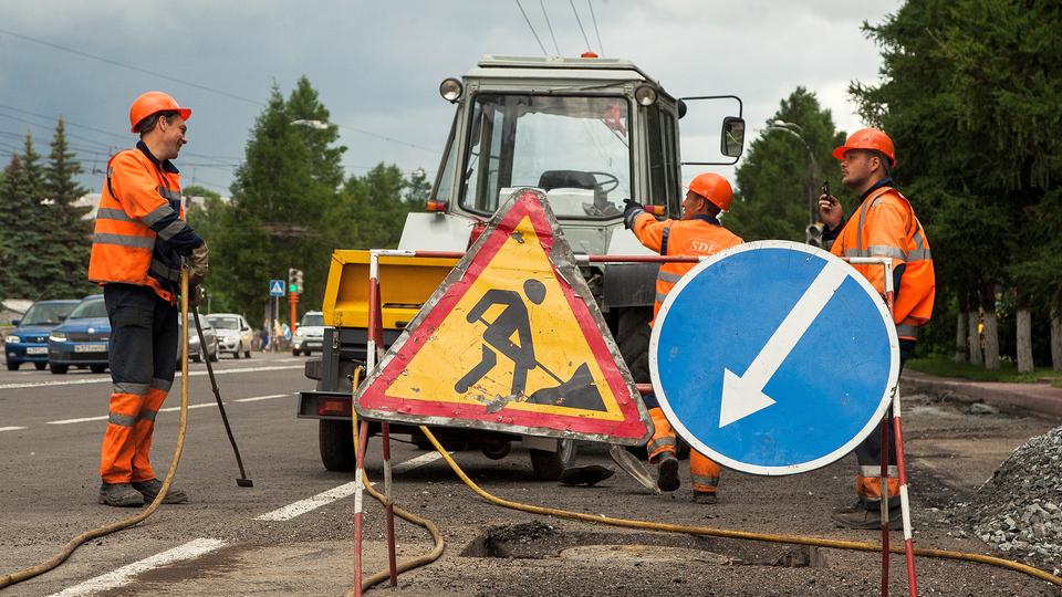 В Каменске-Уральском продолжается голосование о ремонте дорог на 2020 год