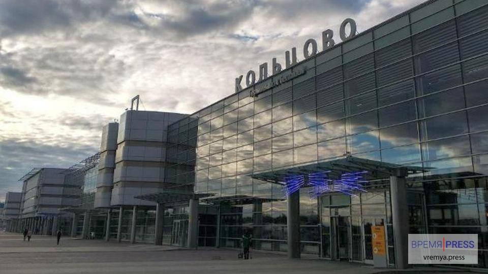 В Екатеринбурге экстренно приземлился самолет, вылетевший в Ереван