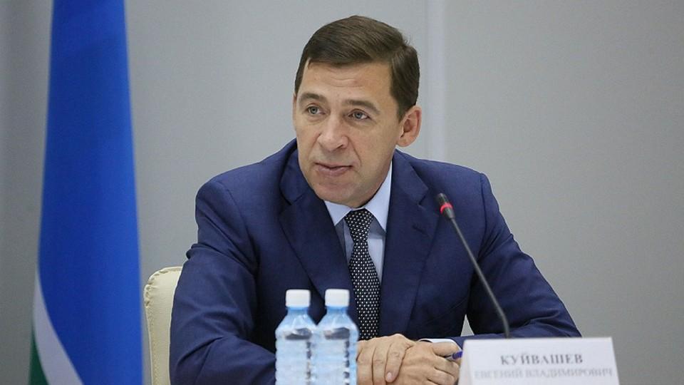 Куйвашев сообщил о поступлении в регион второй партии вакцины от COVID-19