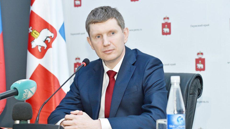 Пермских журналистов не пригласили на пресс-конференцию к губернатору
