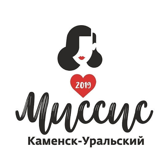 Конкурс Миссис Каменск-Уральский обернулся скандалом