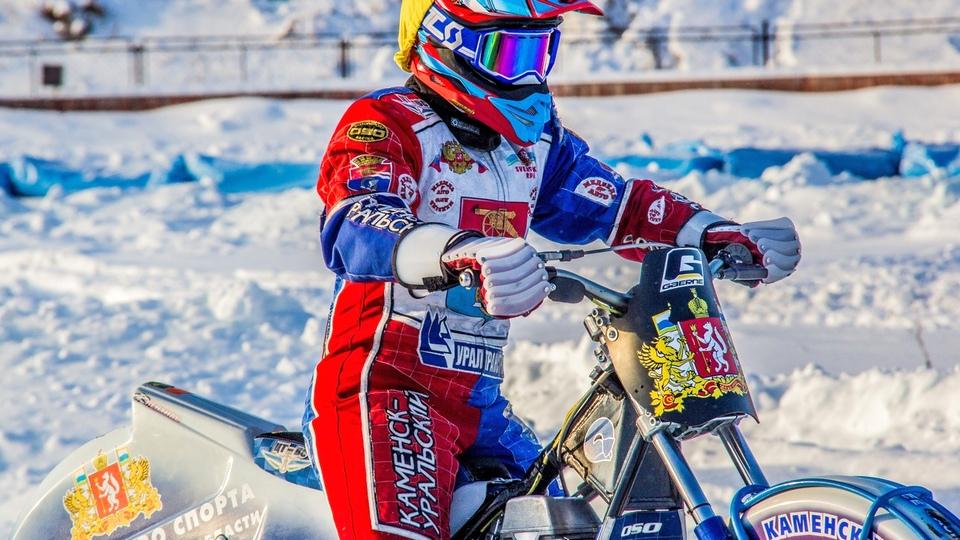 В Каменске-Уральском состоялись этапы командного Кубка России по мотогонкам на льду