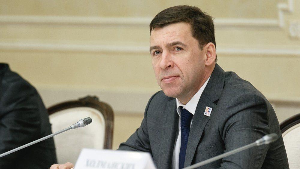 Журналисты готовятся к итоговой пресс-конференции Евгения Куйвашева