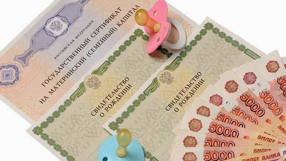 Правительство РФ подготовит законопроект об индексации маткапитала к 15 апреля