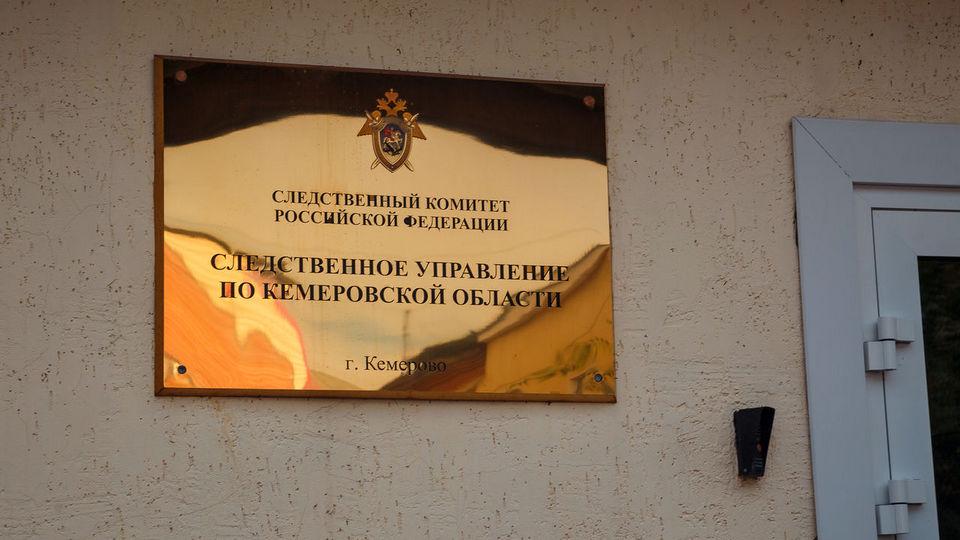 Один человек погиб при стрельбе в здании мирового суда в Новокузнецке