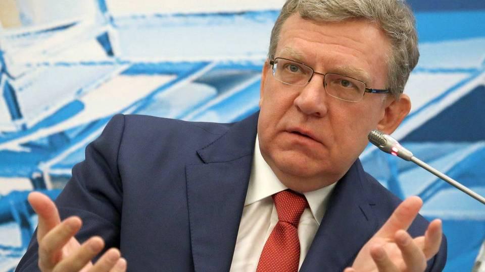 Кудрин озвучил масштабы коррупции и сумму, украденную из федерального бюджета России