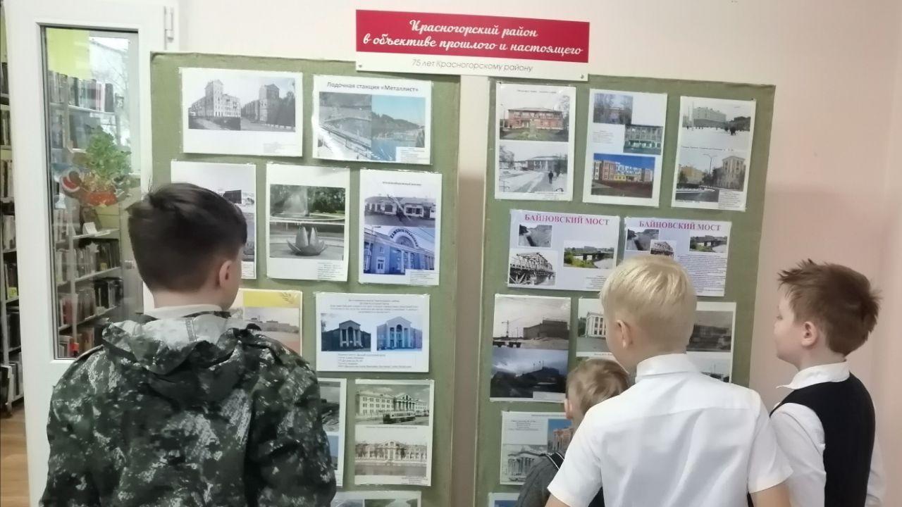 Фотовыставка, посвященная 75-летию Победы и Красногорского района, открылась в библиотеке № 13